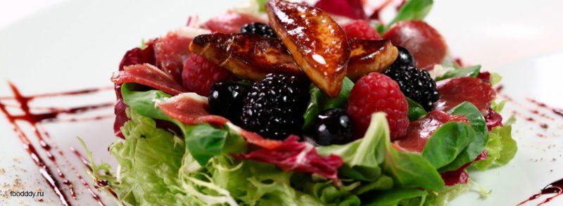 ensalada templada vinagre de frambuesa gourmet leon